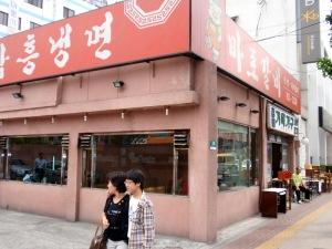 Dude's Restaurant