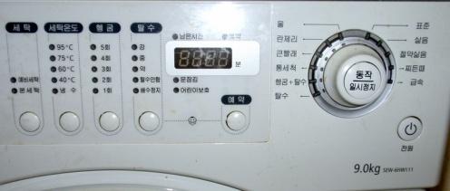 washer III