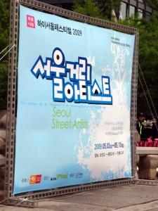 seoul-street-artists1