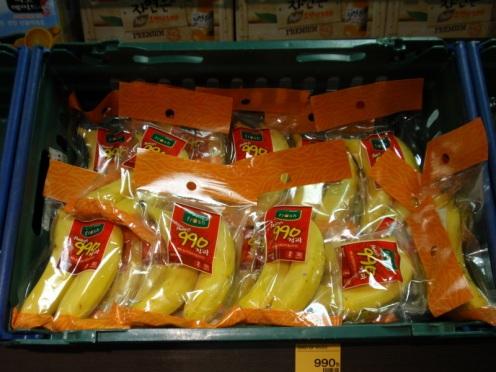 Banana in bag 2