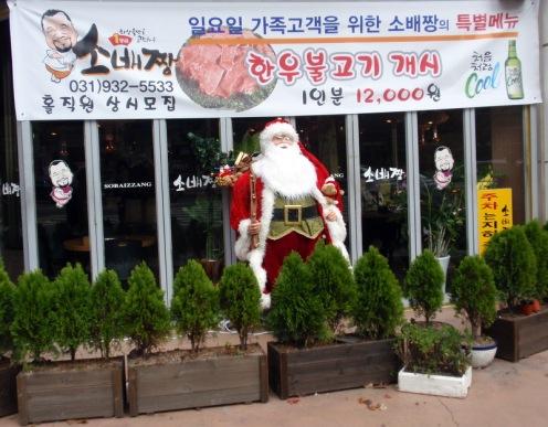 1st Santa